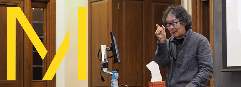 Xu Bing talking to Milstein Program students